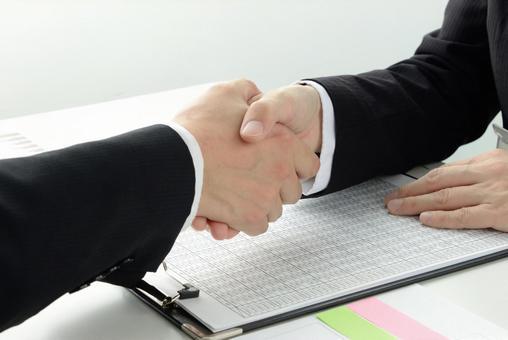 契約成立の画像